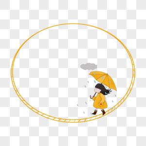 手绘大雨情景边框图片