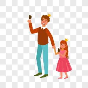 爸爸和孩子父亲节吃冷饮元素图片