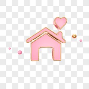 创意粉色爱心房子图标图片