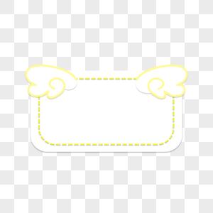 天使翅膀创意边框图片