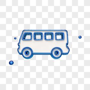 立体创意公共汽车图标图片
