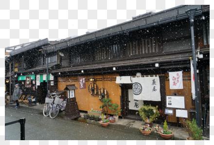 日本高山城市风光图片