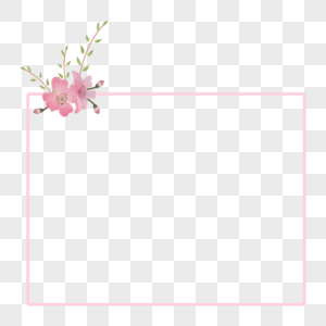 诗意古典水彩花边框图片