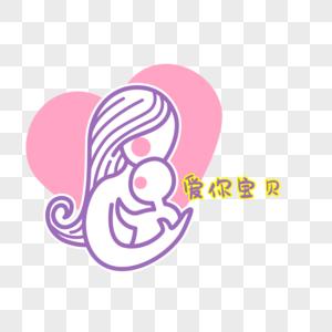 母亲节新手妈妈图标图片