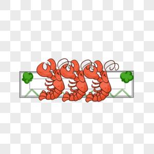 一盘熟透的小龙虾图片