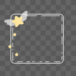 星星翅膀简约白色可爱边框图片