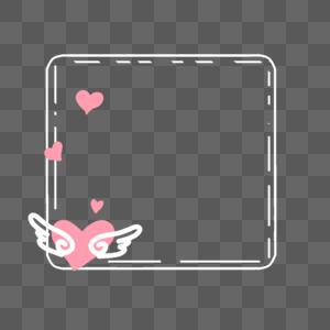 爱心翅膀简约白色可爱边框图片
