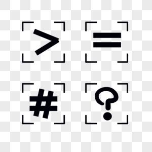 数学符号图片