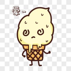 卡通可爱冰淇淋热晕表情包图片