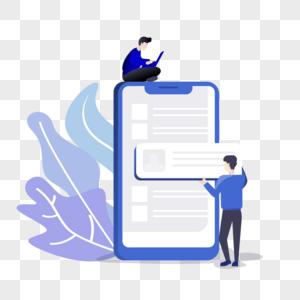 手机信息沟通商业插画图片