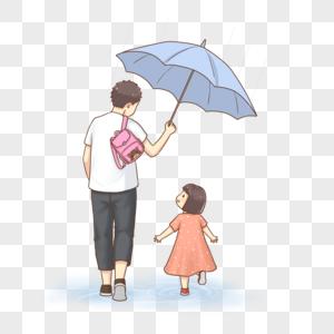 雨中的父女背影图片