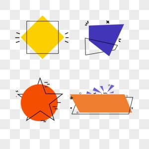 几何图案文案标签图图片