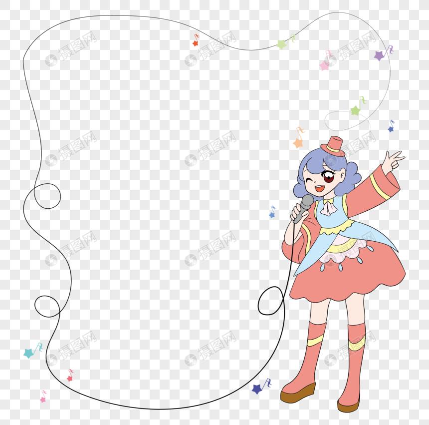 音乐节可爱元素主唱边框矢量素材女孩ai小手_女生照片格式图片