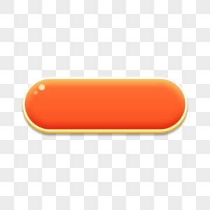 红色按钮图片