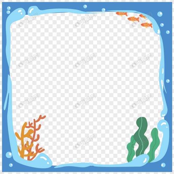 手绘可爱海洋边框图片
