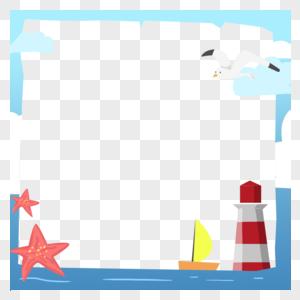 手绘可爱海洋边框装饰图片