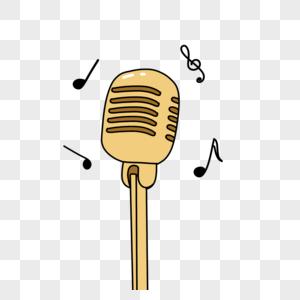 话筒音乐符号图片
