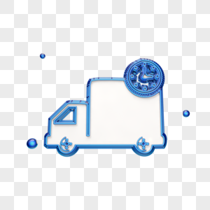 蓝色立体限时货运图标图片