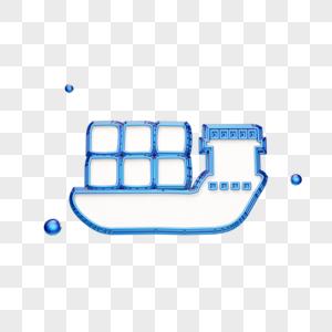 蓝色立体轮船运输图标图片