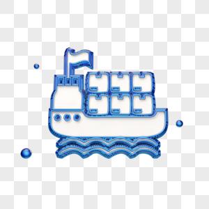 蓝色立体海上运输图标图片