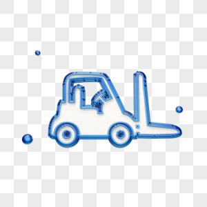 蓝色立体叉车图标图片