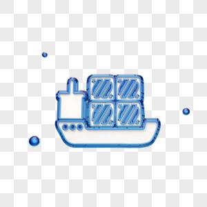创意立体货轮运输图标图片