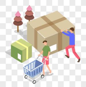 购物场景2.5d插画图片