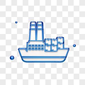 立体蓝色货轮运输图标图片
