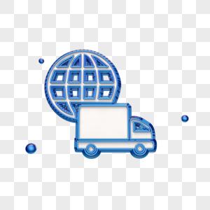 立体蓝色全球运输图标图片
