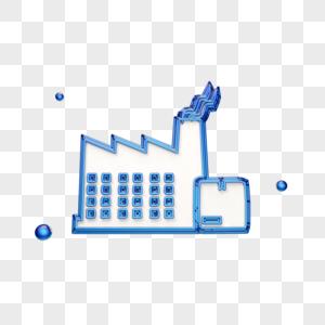 蓝色立体工厂图标图片
