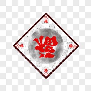 中国风古典装饰图片