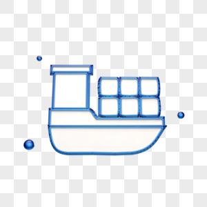立体海上运输图标图片
