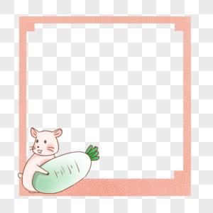 创意简约边框小老鼠吃萝卜图片