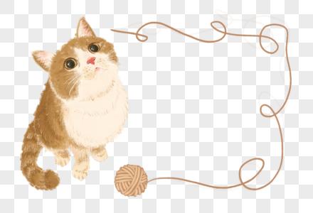 胖橘猫边框图片