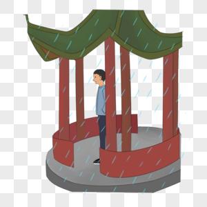 卡通手绘雨天亭中躲雨的男士图片