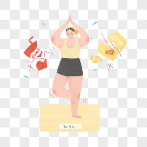 运动健身减肥瑜伽女孩手绘插画素材图片
