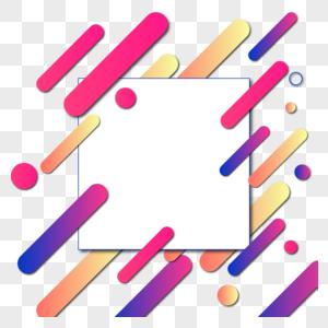 多彩条形抽象边框图片