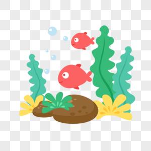 海草和鱼图片