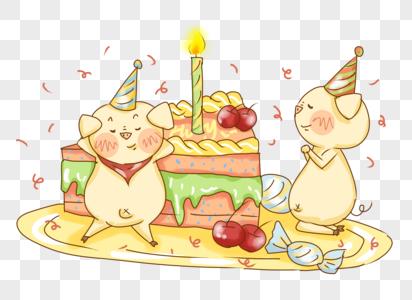猪猪吃蛋糕庆祝插画PNG图片