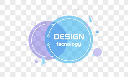 创意科技边框中心团设计图片
