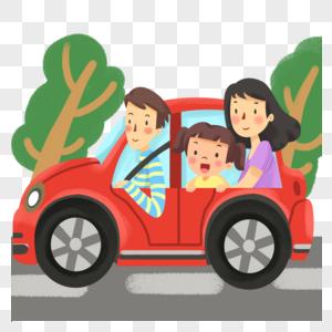 假期开车出游的一家人图片