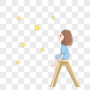 儿童节可爱的短发小女孩坐在高凳上抬头看着星星卡通手绘图片