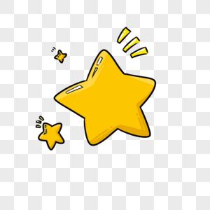 黄色卡通星星图片