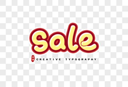 sale手写英文字体设计图片