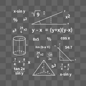 数学面积公式图片