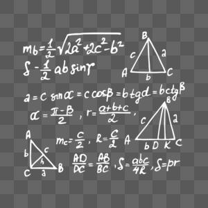 手写数学公式图片