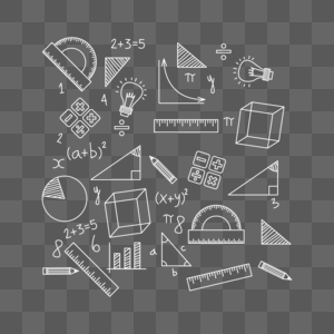 学习工具和公式图片