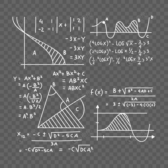 矢量数学公式图片