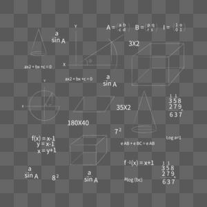 黑板体积公式底纹图片