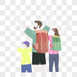 一家人旅游手绘插画图片
